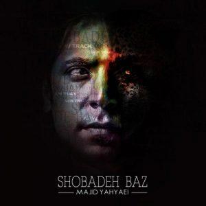 Majid-Yahyaei-Shobadeh-Baz_مجید-یحیایی-شعبده-باز