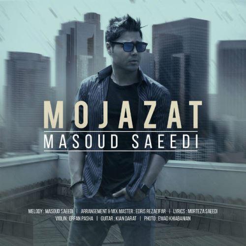 Masoud-Saeedi-Mojazat_دانلود-آهنگ-مسعود-سعیدی-مجازات