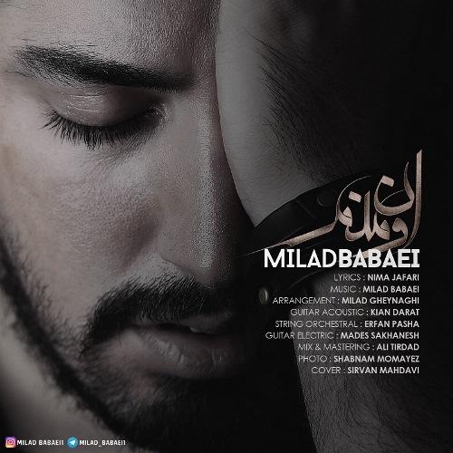 Milad-Babaei-Oon-Manam_میلاد-بابایی-اون-منم