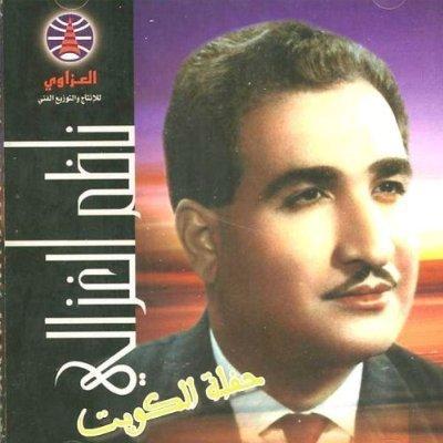 Nazem-Al-Ghazali-Hayak-baba-hayak