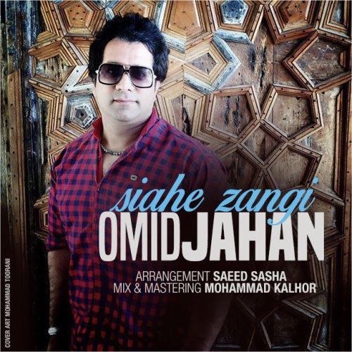 Omid-Jahan-Siahe-Zangi_امید-جهان-سیاه-زنگی