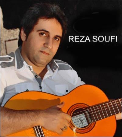 Reza-Soufi-eshgh_رضا-صوفی-عشق