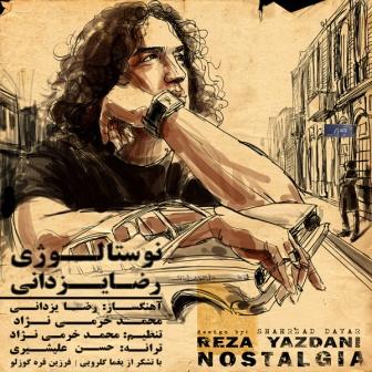 Reza-Yazdani_رضا-یزدانی-نوستالوژی