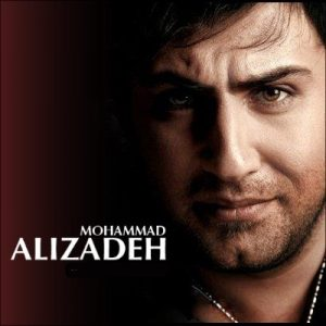 mohamad-alizadeh