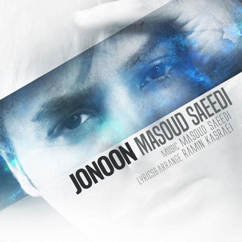 masoud-saeedi-jonoon_%d8%ac%d9%86%d9%88%d9%86
