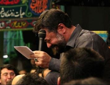 محمود کریمی ببار ای بارون دانلود مداحی محمود کریمی ببار ای بارون