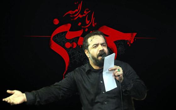 پرستوی سفیدم دانلود مداحی پرستوی سفیدم محمود کریمی