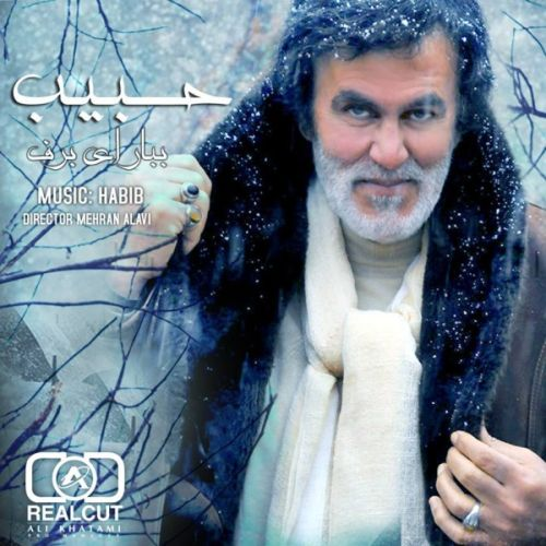 Habib ببار ای برف دانلود آهنگ حبیب ببار ای برف
