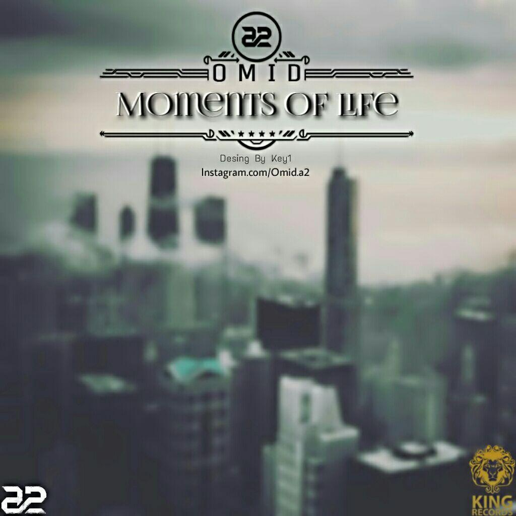 moments-of-life-omida2
