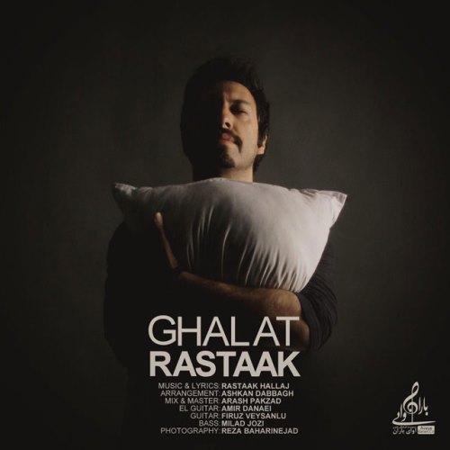 rastaak-ghalat_%d8%b1%d8%b3%d8%aa%d8%a7%da%a9-%d8%ba%d9%84%d8%b7