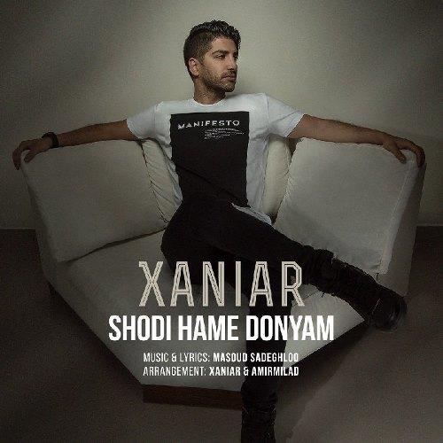 xaniar-khosravi-shodi-hame-donyam_%d8%b2%d8%a7%d9%86%db%8c%d8%a7%d8%b1