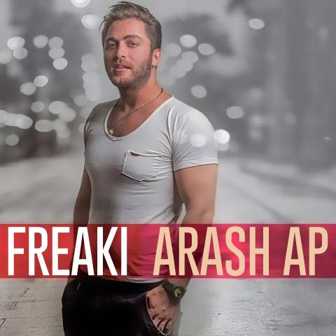 Arash Ap Freaki آرش ای پی فیریکی دانلود آهنگ جدید آرش ای پی فیریکی