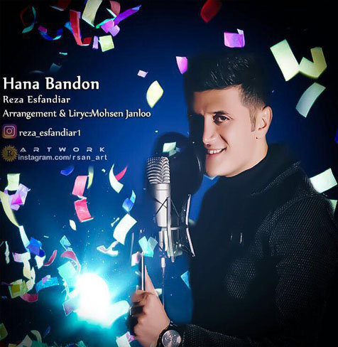 Reza Esfandiar Hana Bandoon آهنگ مازندرانی برای حنا بندون دانلود آهنگ مازندرانی حنابندون با صدای رضا اسفندیار