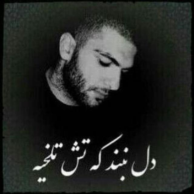 حصین Ho3ein دانلود آهنگ رپ حصین و بیگرز دل خوشی