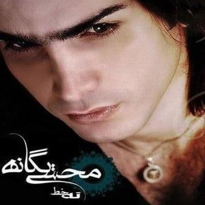 چشم های خیس من دانلود آهنگ محسن یگانه چشم های خیس من