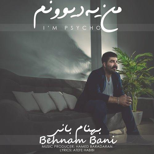 Behnam Bani بهنام بانی من یه دیوونم دانلود آهنگ بهنام بانی من یه دیوونم