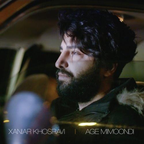 Xaniar Age Mimoondi زانیار خسروی اگه میموندی دانلود آهنگ جدید زانیار خسروی اگه می موندی