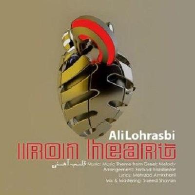 Ali Lohrasbi Ghalbe Ahani علی لهراسبی قلب آهنی دانلود آهنگ علی لهراسبی قلب آهنی