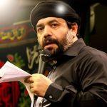 Haj Mahmoud Karimi 150x150 دانلود نوحه محمود کریمی به سرت چی اومده