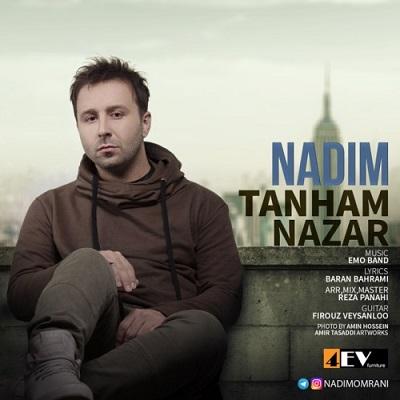 Nadim Tanham Nazar ندیم تنهام نزار دانلود آهنگ جدید ندیم تنهام نزار