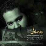 Reza Sadeghi 35 رضا صادقی سی و پنج 150x150 دانلود آهنگ جدید رضا صادقی سی و پنج