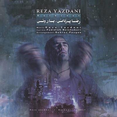 Reza Yazdani Barooni رضا یزدانی بارونی دانلود آهنگ جدید رضا یزدانی بارونی