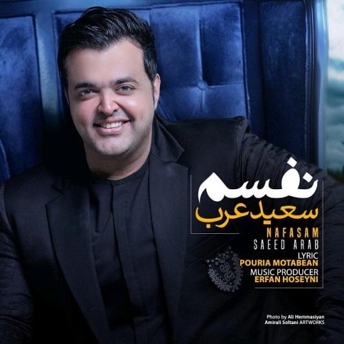 Saeed Arab Nafasam sudnuvf سعیدعرب سعید عرب نفسم دانلود آهنگ جدید سعید عرب نفسم