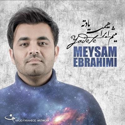 meysamEbrahimiYadete یادته میثم ابراهیمی دانلود آهنگ جدید میثم ابراهیمی یادته