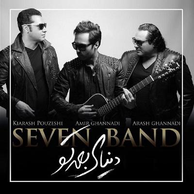 7 Band Eddea ادعا گروه سون هفت دانلود آهنگ جدید گروه سون ادعا