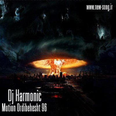Dj Harmonic میکس دیجی هارمونیک دانلود میکس جدید Dj Harmonic