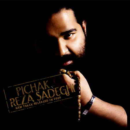 Reza Sadeghi Pichak رضا صادقی مثل اینه شکستم تو ندیدی پیچک دانلود آهنگ رضا صادقی پیچک *مثل آینه شکستم تو ندیدی*