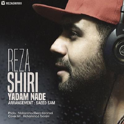 Reza Shiri Yadam Nade رضا شیری یادم نده دانلود آهنگ جدید رضا شیری یادم نده