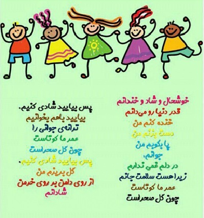 خوشحالو شادو خندانم دانلود آهنگ خوشحال و شاد و خندانم از ناصر نظر