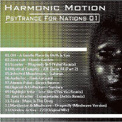 میکس نیوسانگ دیجی هارمونیک دانلود میکس جدید Harmonic Motion   میکس نیوسانگ