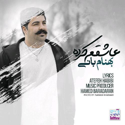 Behnam Bani Ashegham Karde عاشقم کرده بهنام بانی دانلود آهنگ جدید بهنام بانی عاشقم کرده