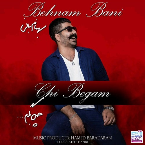 Behnam Bani Chi Begam بهنام بانی چی بگم دانلود آهنگ جدید بهنام بانی عشق منی تو