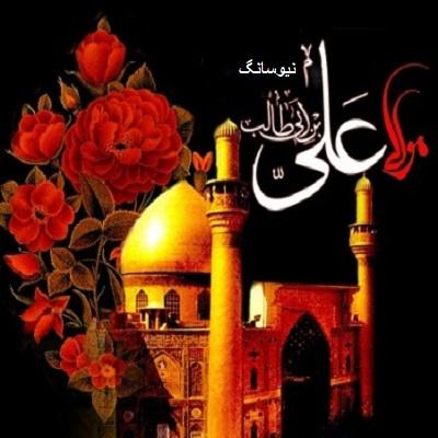 Mohammad Esfahani Dide Bogsha محمد اصفهانی دیده بگشا دانلود آهنگ محمد اصفهانی دیده بگشا