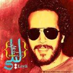 Sina Hejazi Leyli سینا حجازی لیلی 150x150 دانلود آهنگ سینا حجازی لیلی