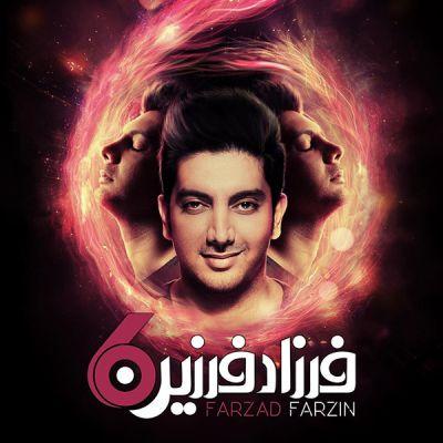Album Farzad Farzin 6 البوم فرزاد فرزین شش دانلود آهنگ فرزاد فرزین Ill be there