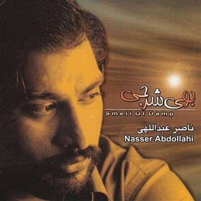Nasser Abdollahi Booye Sharji بوی شرجی ناصر عبدالهی دانلود آهنگ بی کلام ناصرعبدالهی نازتکه