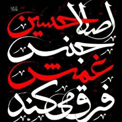 یا حسین علی گندابی نیوسانگ دانلود قصه علی گندابی صوتی