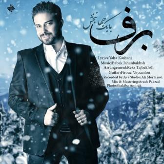 Babak Jahanbakhsh Barf بابک جهان بخش برف دانلود آهنگ جدید بابک جهانبخش برف