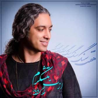Mazyar Fallahi Azat Moteshakeram دانلود آهنگ مازیار فلاحی ازت متشکرم