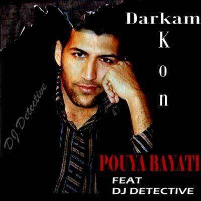 Pouya Bayati Darkam Kon پویا بیاتی درکم کن دانلود آهنگ پویا بیاتی درکم کن