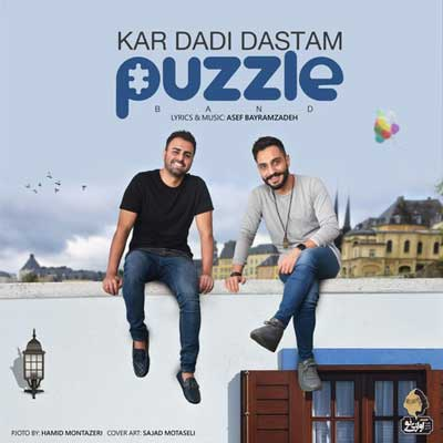 Puzzle Band Kar Dadi Dastam پازل باند کار دادی دستم دانلود آهنگ جدید پازل باند کار دادی دستم