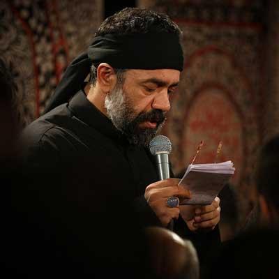 محمود کریمی شور تاسوعا دانلود مداحی شور برای روز تاسوعا محمود کریمی