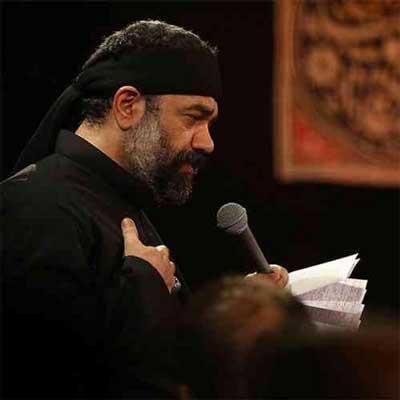 محمود کریمی محرم۹۶ دانلود مداحی مرده بودم زنده شدم محمود کریمی