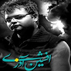 Afshin Azari 6 1 300x300 دانلود آهنگ افشین آذری تقصیر چشمات