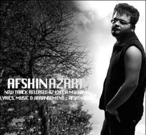 Afshin Azari Az Khoda Mikham 300x278 دانلود آهنگ افشین آذری از خدا می خوام