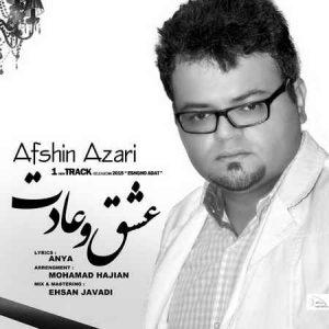Afshin Azari Eshgh O Adat 300x300 دانلود آهنگ جدید افشین آذری عشق و عادت